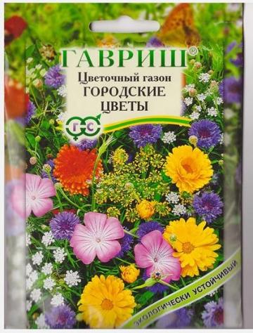 Газон Городские (цветочный)