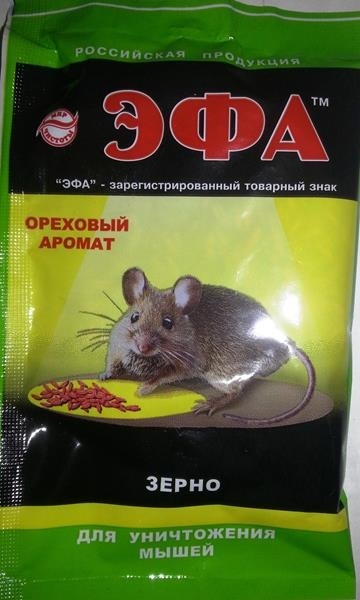 Эфа ореховый аромат (зерно)