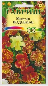 Мимулюс Водевиль смесь