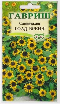 Санвиталия Голд Брейд