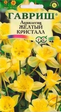 Аквилегия Желтый Кристалл