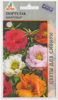 Портулак Махровый Крупноцветковая смесь