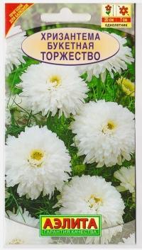 Хризантема Торжество букетная