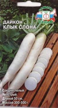 Дайкон Клык слона