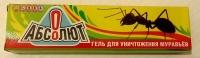 Абсолют гель от муравьев