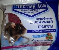Гранулы от крыс и мышей (запах ореха)