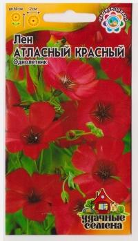 Лен Атласный красный