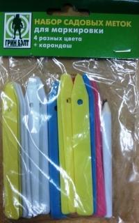 Набор садовых меток с карандашом