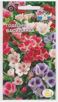 Годеция Василинка