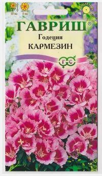 Годеция Кармезин