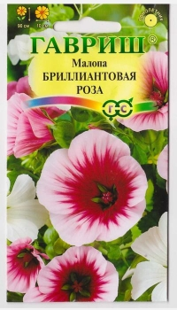 Малопа Бриллиантовая Роза