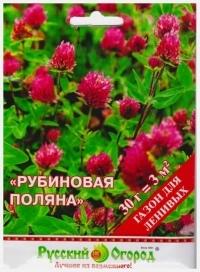 Газон Рубиновая поляна (газон для ленивых)