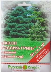 Газон Россия Грин (зеленый круглый год)
