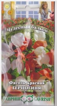 Фасоль декоративная Красная Герцогиня