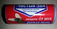 Липкая лента от мух с аттрактантом
