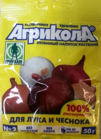 Агрикола 2 (лук,чеснок)
