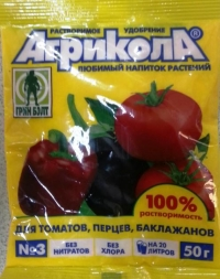 Агрикола 3 (томат,перец,баклажан)