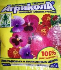 Агрикола 7 (цветы)