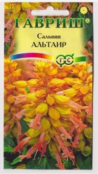 Сальвия Альтаир Карликовая