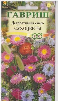 Смесь Декоративная  Сухоцветов