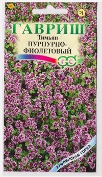 Тимьян пурпурно-фиолетовый