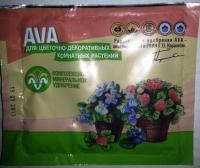 АVА цветочное компл удобрение (30г)