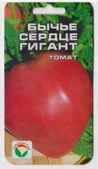 Томат Бычье сердце Гигант