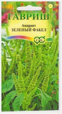 Амарант Зеленый факел
