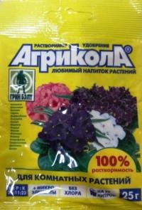 Агрикола для комнатных растений