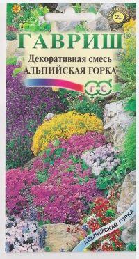 Смесь декоративная Альпийская горка