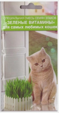 Смесь Зеленые витамины для кошек