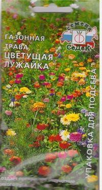 Газонная трава Цветущая лужайка