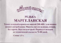 Редька  Маргеланская