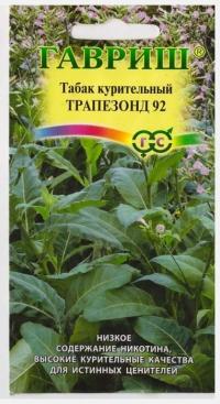 Табак Трапезонд
