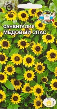 Санвиталия Медовый спас