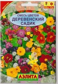 Смесь Деревенский садик