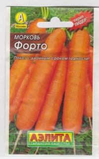 Морковь Форто