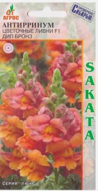 Антирринум Цветочные ливни Дип Бронзе