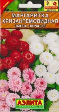 Маргаритка Хризантемовидная смесь окрасок