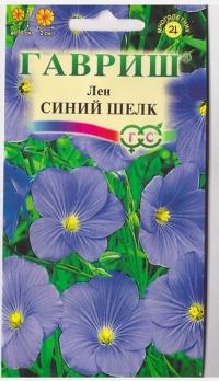 Лен Синий шелк