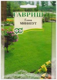 Газон Минипут