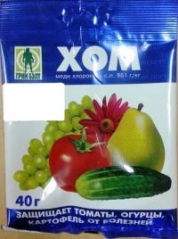 Хом-оксихлорид меди (40г)