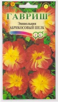Эшшольция Абрикосовый шелк
