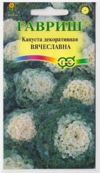 Капуста Декоративная Вячеславна