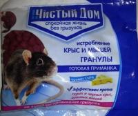 Гранулы от крыс и мышей (запах сыра) 100г