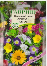 Газон Аромат лугов (цветочный)