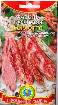 Фасоль Борлотто кустовая