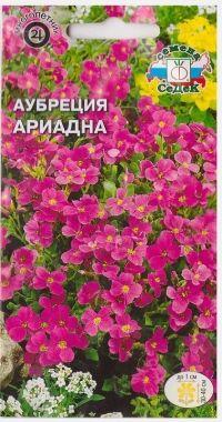 Аубреция Ариадна