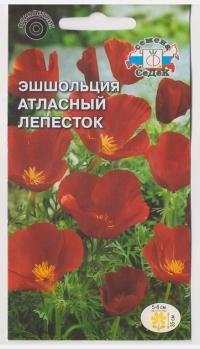 Эшшольция Атласный лепесток