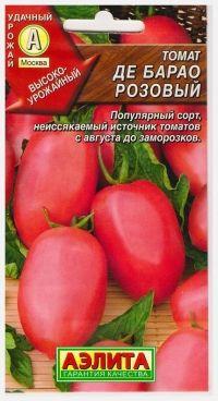Томат Де-Барао Розовый
